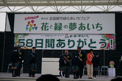 201511081
